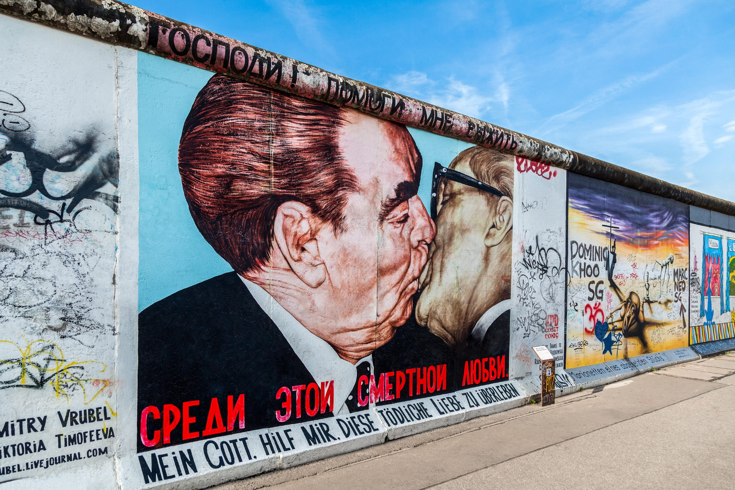 East Side Gallery Berlin City Attractions