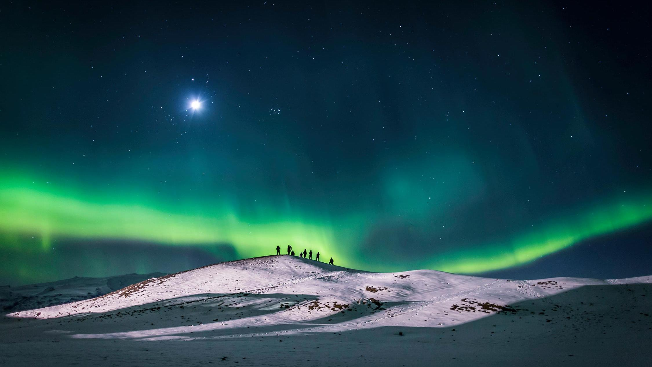 The Arctic Coast Way, Iceland