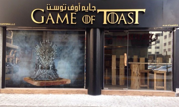 Game of Toasts in Abu Dhabi