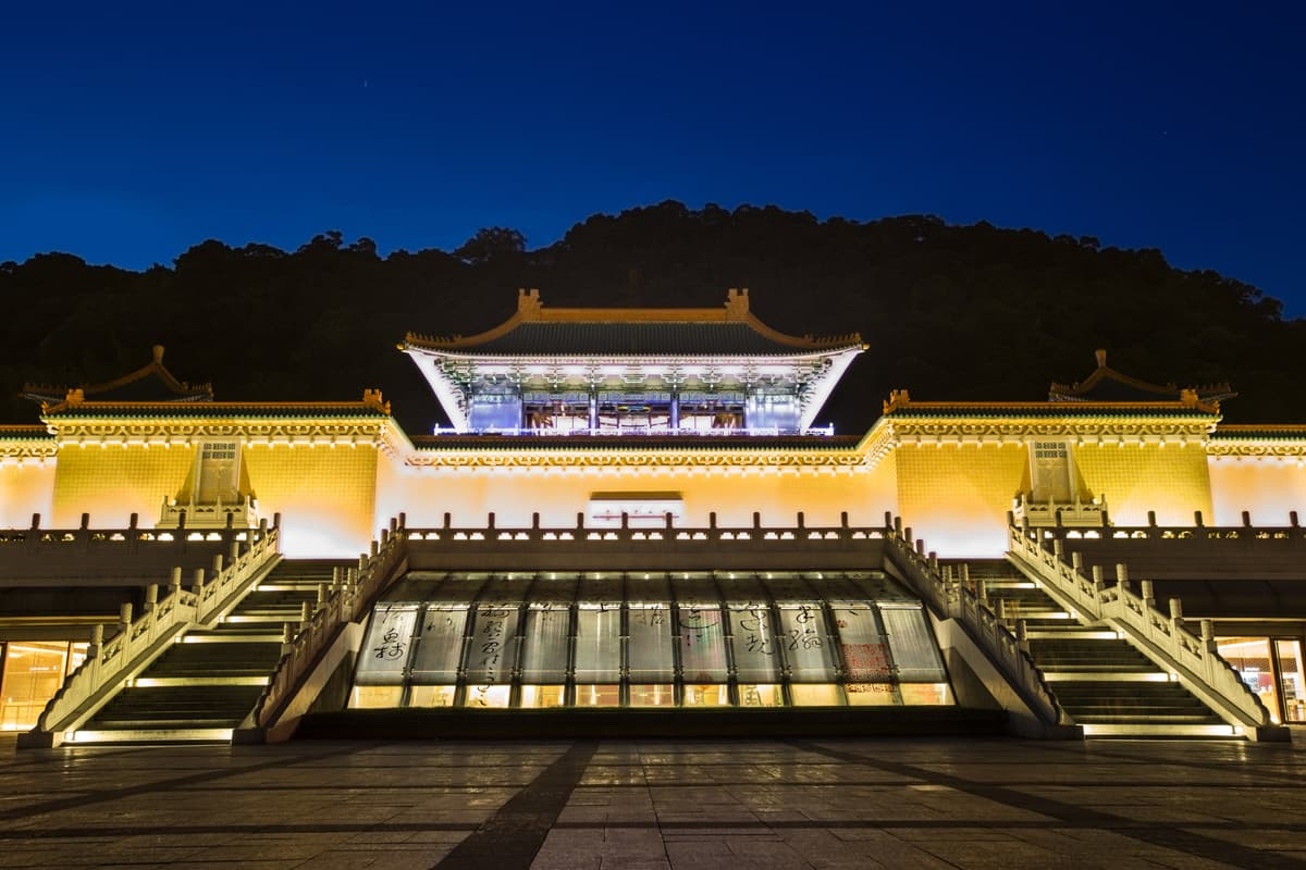 National-Palace-Museum,-Taipei